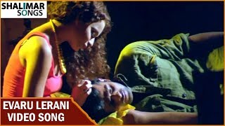 Evaru Lerani Video Song || Ek Niranjan