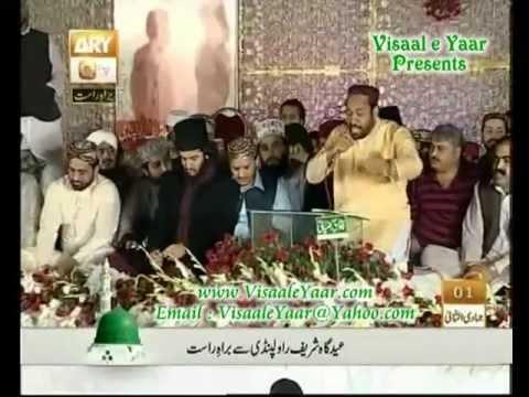 Urdu Naat( Shahid e Kul Aalamin)Syed Altaf Shah In Eidgah Sharif.By  Naat E Habib