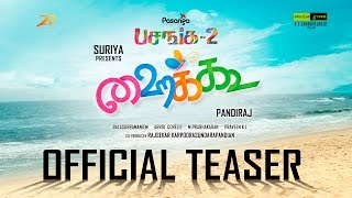 Pasanga 2 (Haiku) Official Teaser