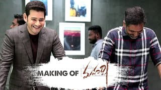 Making of Maharshi