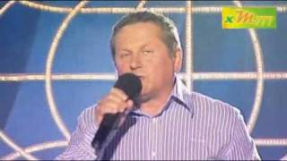 Rak - Te opolskie chopcy (VII MNK 2005)