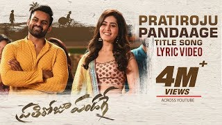 Prati Roju Pandaage Title Song Lyrical Video