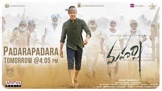 Padara Padara Song Tomorrow | Maharshi