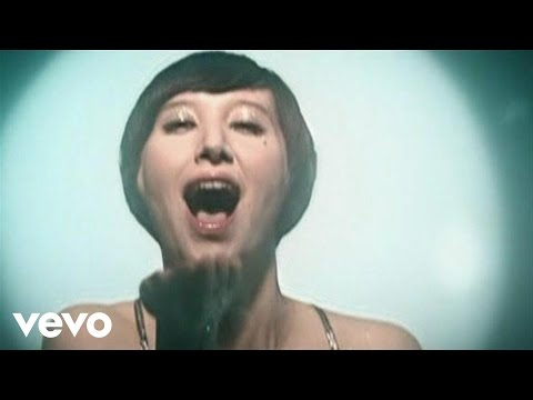 Yeah Yeah Yeahs - Turn Into