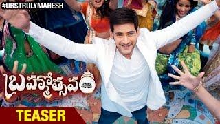 Brahmotsavam Movie Teaser