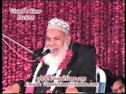 URDU NAAT(Adab Se Pehley)KHALID MEHMOOD KHALID IN SIALKOT.BY   Naat E Habib