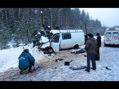 Зимние аварии на видеорегистратор