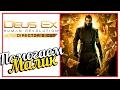 Deus Ex: Human Revolution - ШАНХАЙСКОЕ ПРАВОСУДИЕ! #13
