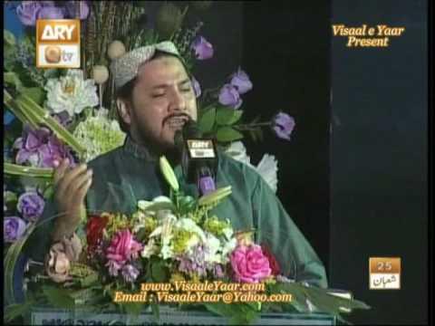 Farsi Naat(Nasima Janib e Batha)Zulfiqar Ali In Kuwait.By   Naat E Habib