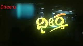 Dheera official (kannada)trailer Thala Ajith Kumar Arya