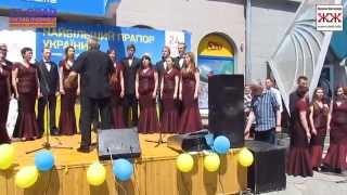 Хор ОРЕЯ в Житомире - Гимн Украины