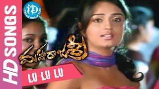 Loolu Loolu Video Song - Maharajasri