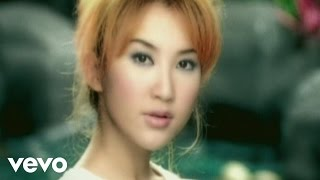 CoCo Lee - Reflection