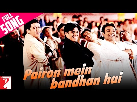 &quot;Pairon Mein Bandhan Hai&quot; - Song - MOHABBATEIN