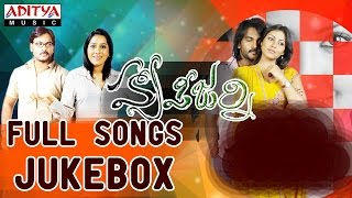 Happy Journey Full Songs - Jukebox