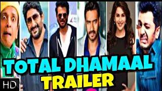 Total Dhamaal Trailer | Ajay Devgn | Anil Kapoor | Madhuri Dixit | Ritesh Deshmukh | Indra Kumar