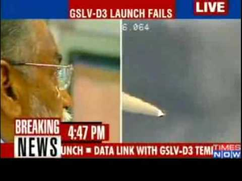 indian space vehical (GSLV-D3) fails to launch