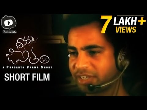 Deenamma Jeevitham (Life Sucks) - A Telugu Comedy Short Film