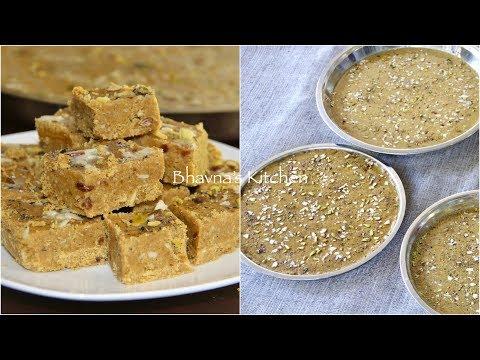 Methi pak or adadiya pak fudge with indian herbs and spices 1347 magas methi udadiya pak video recipe hindi with english subtitles bhavnas kitchen forumfinder Choice Image