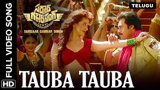 Tauba Tauba Video Song | Sardaar Gabbar Singh