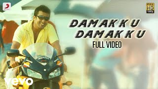 Ghatikudu - Damakku Damakku Video