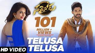 Telusa Telusa Video Song  Sarrainodu Video Songs  Allu Arjun,Rakul Preet  SS Thaman Telugu Songs