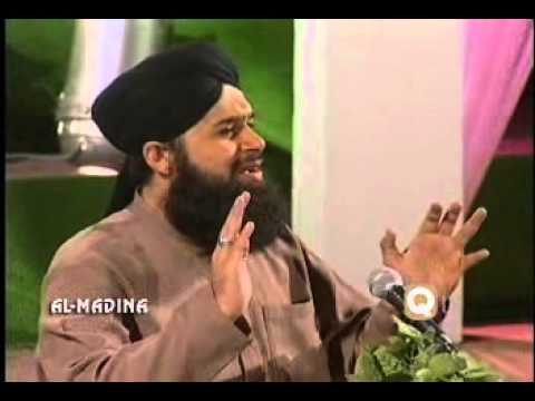 Jannat Me leke Jayegi  by Al Haj Owais Raza Qadri -Album Main Sadqay Ya RasoolAllah