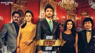 Watch Vai Raja Vai Movie Preview - Gautham Karthik&Priya Anand Red Pix tv Kollywood News 20/Apr/2015 online