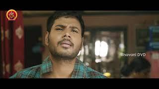 Sundeep Kishan Latest Full Movie  Latest Telugu Movies  Sundeep Kishan