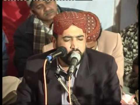 URDU NAAT(Mere Sarkar Meri Baat)AFZAL NOSHAHI.BY   Naat E Habib