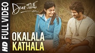 Dear Comrade : O Kalala Kathala Video Song