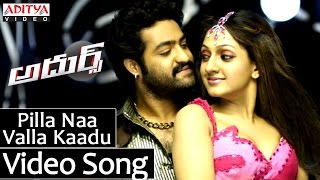 Pilla Naa Valla Kaadu Full Video Song || Adhurs