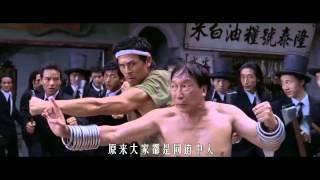 [Trailer] Kung Fu Hustle 2014