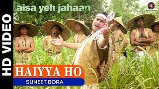 Haiyya Ho Song - Aisa Yeh Jahaan