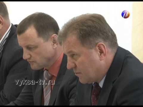 На заседании Совета депутатов скорректировали бюджет Выксы