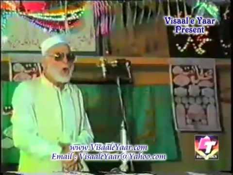 URDU NAAT(Khud Ko Dekha To)AZAM CHISHTI.BY Naat E Habib