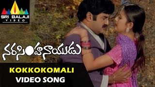 Kokkokomali Video Song - Narasimha Naidu