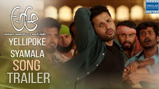 A Aa Movie Yellipoke Syamala Song Trailer | Nithiin | Samantha | Trivikram | TFPC