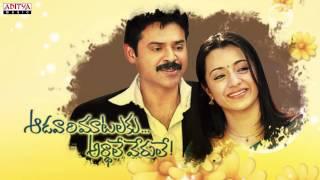 Emaindhi Eevela Full Song - Aadavari Matalaku Ardhalu Veruley