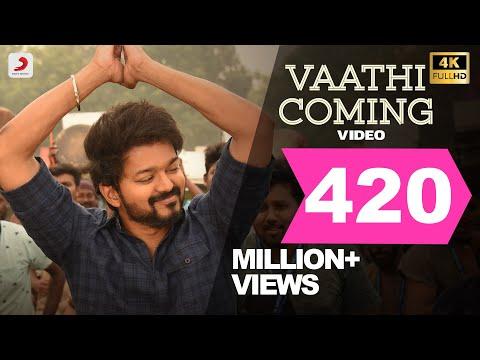 Master - Vaathi Coming Video | Thalapathy Vijay | Anirudh Ravichander | Lokesh Kanagaraj