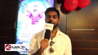 Watch Urumeen Movie Audio Launch Red Pix tv Kollywood News 01/Jul/2015 online
