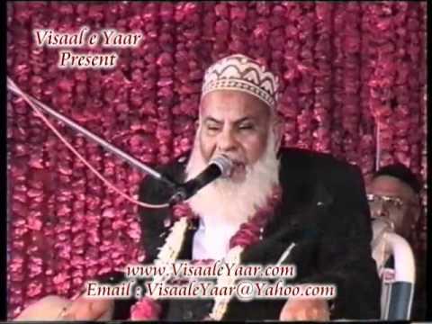 URDU NAAT(Karam Ki Bheek Miley)KHALID MEHMOOD KAHLID IN SIALKOT.BY  Naat E Habib