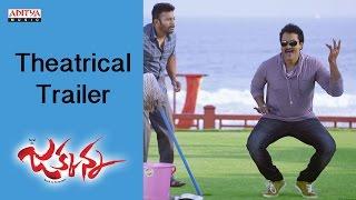 Jakkanna Theatrical Trailer || Jakkanna Movie || Sunil, Mannara Chopra, Dinesh