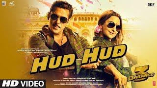 Hud Hud Video | Dabangg 3
