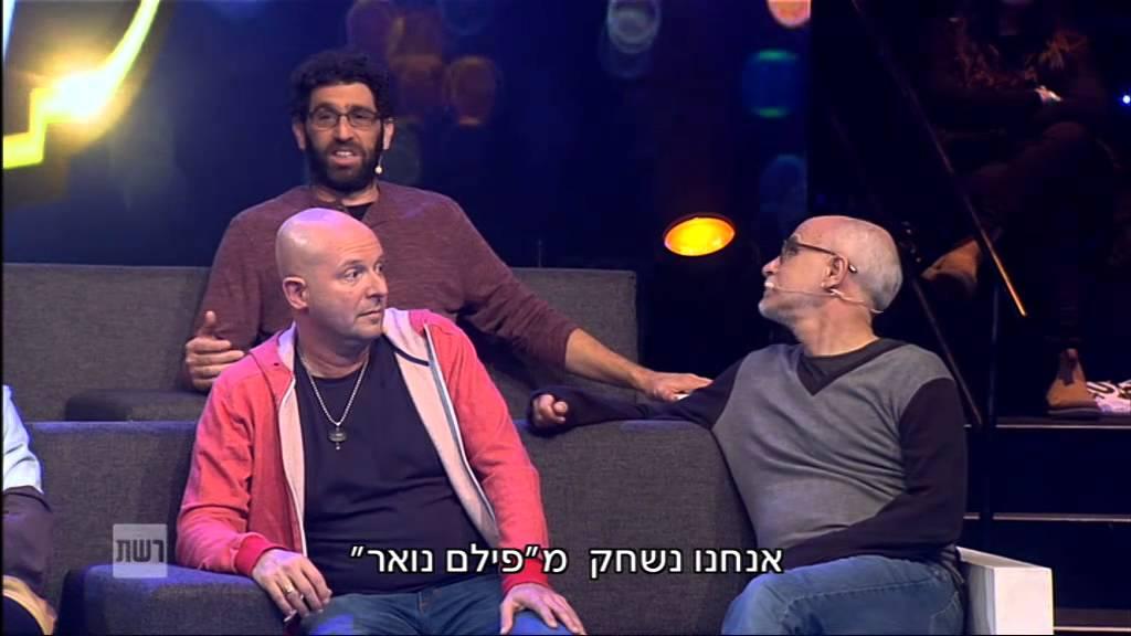 הכל הולך - תכנית 9 המלאה :: יעקב כהן ודודו אהרון!