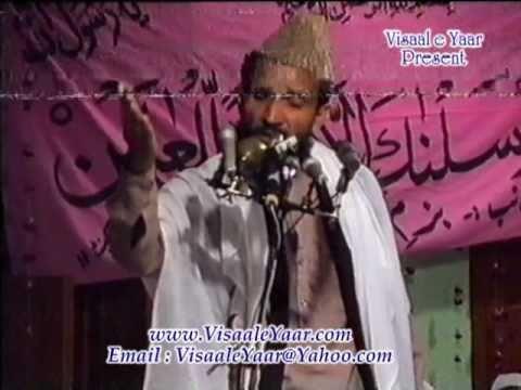 URDU NAAT( Mila Na Saya Koi)MUHAMMAD ALI ZAHOORI.BY Naat E Habib