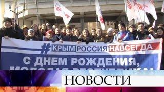В Крыму отмечают День республики.