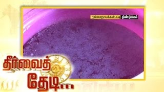 Thervai Thedi 07-07-2015 Puthiya Thalaimuraitv Show   Watch Puthiya Thalaimurai Tv Thervai Thedi Show July 07, 2015