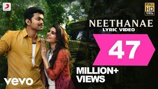 Mersal - Neethanae Tamil Video   Vijay, Samantha   A.R. Rahman