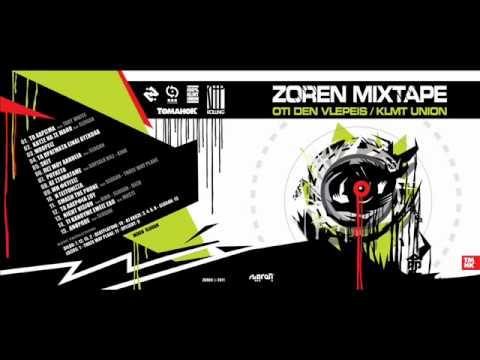 Zoren - Δε σταματάμε feat. Buffalo Bill,Xino,Dj Xquze,Dj Cutbrawl